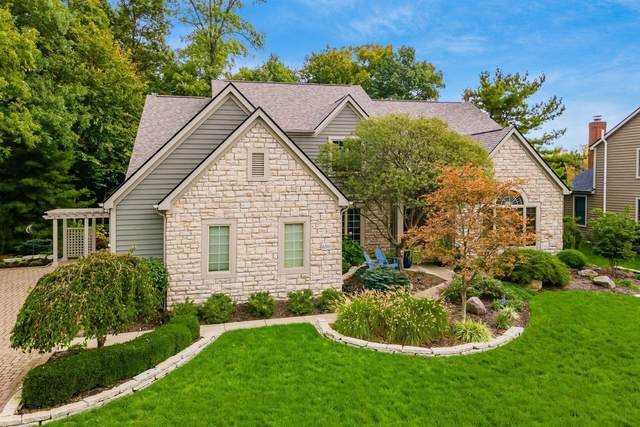6205 Westwick Place, Lewis Center, OH 43035 (MLS #221039652) :: MORE Ohio