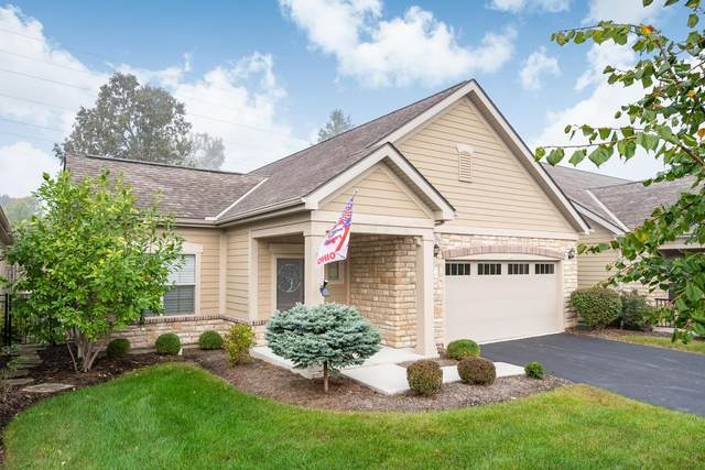 9162 Courtside Lane, Powell, OH 43065 (MLS #221040060) :: RE/MAX ONE