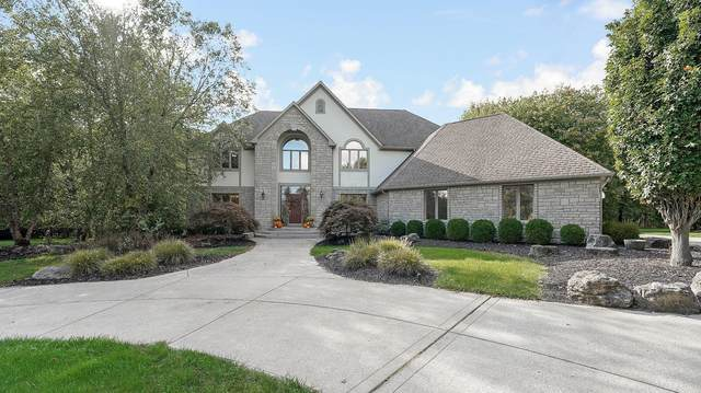 523 Cardinal Hill Lane, Powell, OH 43065 (MLS #221040413) :: Signature Real Estate