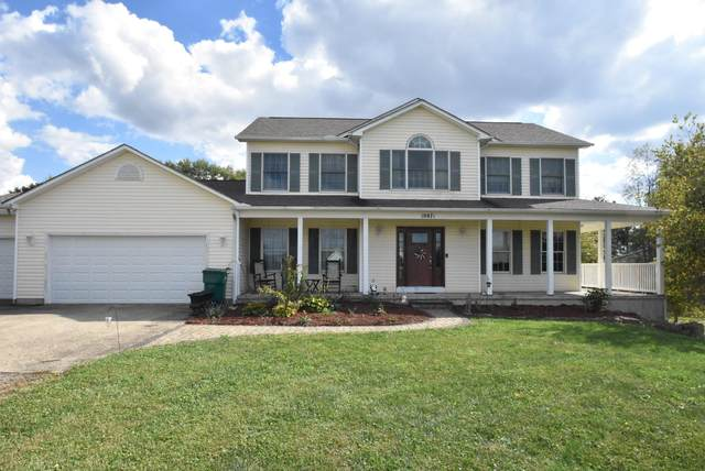 10871 Stephens Court, Canal Winchester, OH 43110 (MLS #221040621) :: Berkshire Hathaway HomeServices Crager Tobin Real Estate