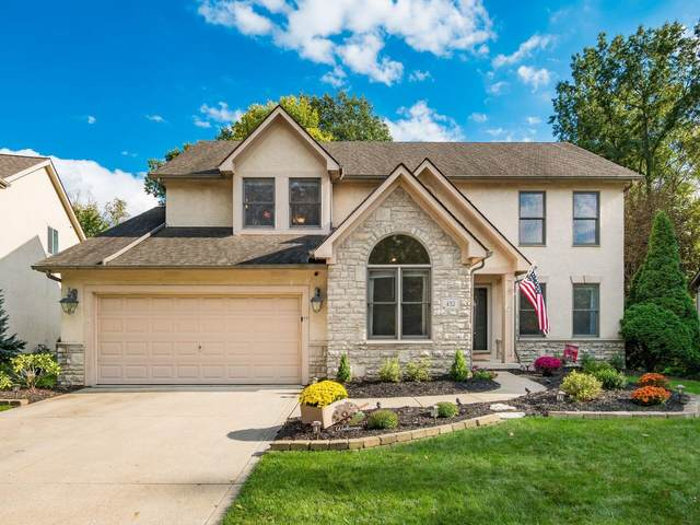 432 Maplebrooke Drive E, Westerville, OH 43082 (MLS #221040691) :: Sandy with Perfect Home Ohio