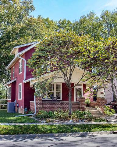 159 Washington Street, Canal Winchester, OH 43110 (MLS #221040787) :: RE/MAX ONE