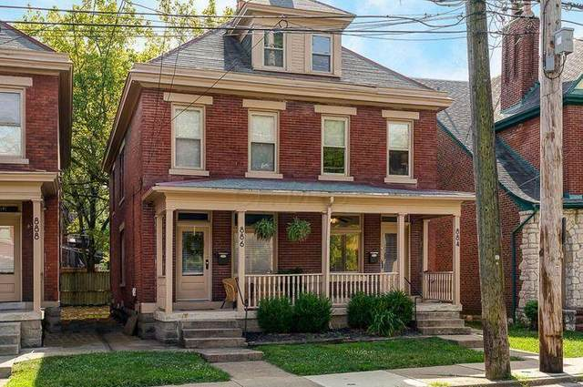 884-886 Dennison Avenue, Columbus, OH 43215 (MLS #221040831) :: ERA Real Solutions Realty