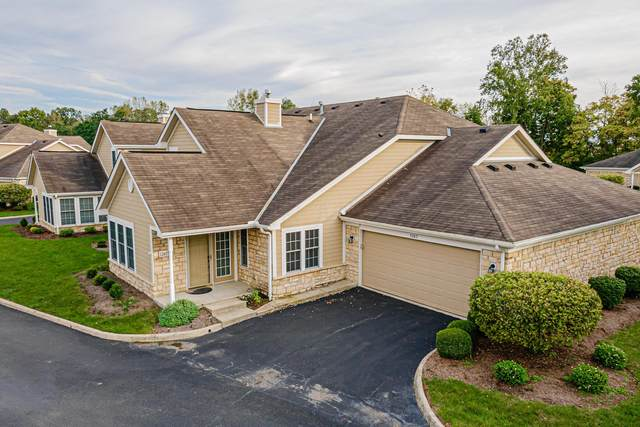 1267 Allington Lane, Columbus, OH 43240 (MLS #221040968) :: MORE Ohio