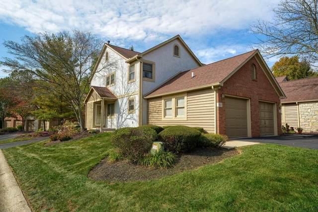 507 Spring Brook W 8-507, Westerville, OH 43081 (MLS #221041060) :: Sam Miller Team