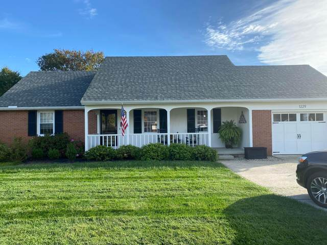 1229 High Street, Washington Court House, OH 43160 (MLS #221041123) :: Sandy with Perfect Home Ohio
