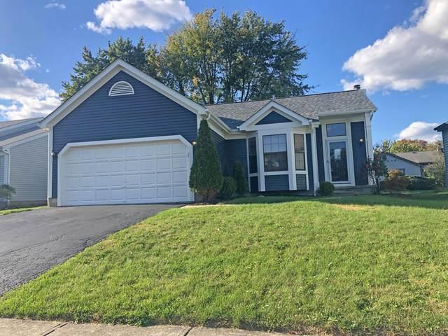 7632 Kemper Lakes Drive, Pickerington, OH 43147 (MLS #221041215) :: Simply Better Realty