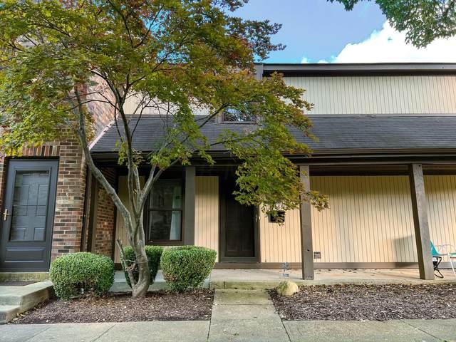 1588 Stephanie Court, Columbus, OH 43232 (MLS #221041312) :: MORE Ohio