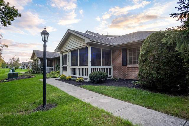 3986 Wiston Drive, Groveport, OH 43125 (MLS #221041357) :: RE/MAX ONE