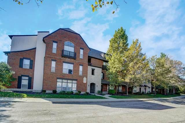 6263 Craughwell Lane, Dublin, OH 43017 (MLS #221041595) :: Berkshire Hathaway HomeServices Crager Tobin Real Estate