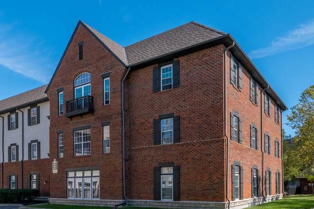 6249 Craughwell Lane, Dublin, OH 43017 (MLS #221041663) :: Berkshire Hathaway HomeServices Crager Tobin Real Estate