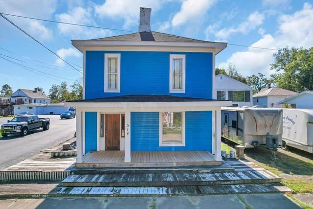 514 E Chestnut Street #2, Mount Vernon, OH 43050 (MLS #221041755) :: Sam Miller Team