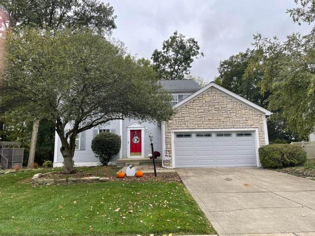4747 Dunmann Way, Grove City, OH 43123 (MLS #221042008) :: RE/MAX ONE