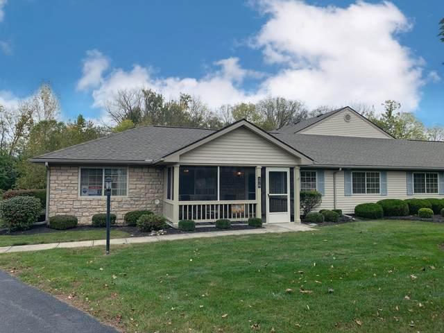 178 Pioneer Circle, Pickerington, OH 43147 (MLS #221042011) :: Berkshire Hathaway HomeServices Crager Tobin Real Estate