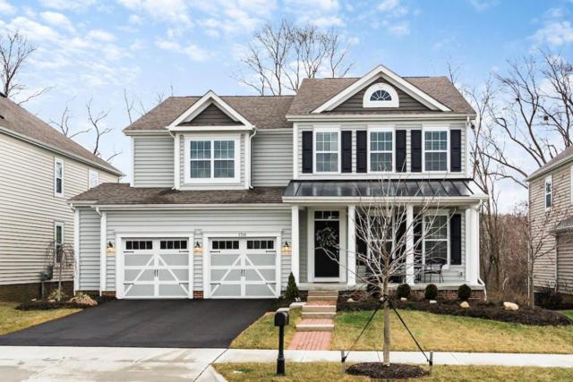 1318 Spagnol Lane, Westerville, OH 43081 (MLS #217042541) :: Susanne Casey & Associates