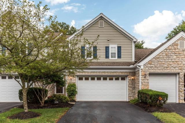 356 Nature Trail, Westerville, OH 43082 (MLS #218034379) :: Signature Real Estate