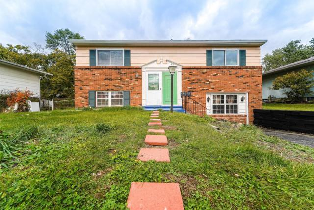 3466 Dempsey Road, Westerville, OH 43081 (MLS #218035767) :: Berkshire Hathaway HomeServices Crager Tobin Real Estate