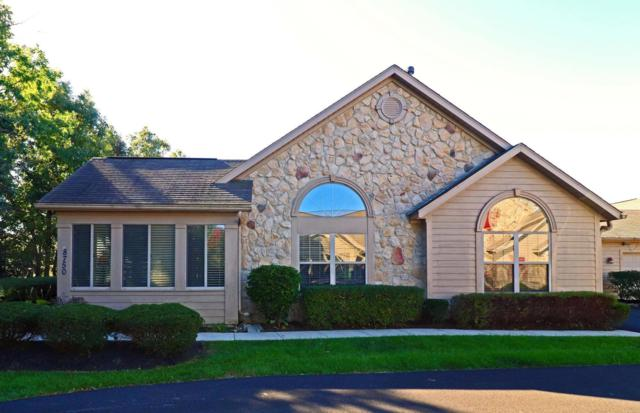 8750 Linksway Drive, Powell, OH 43065 (MLS #218039209) :: Berkshire Hathaway HomeServices Crager Tobin Real Estate