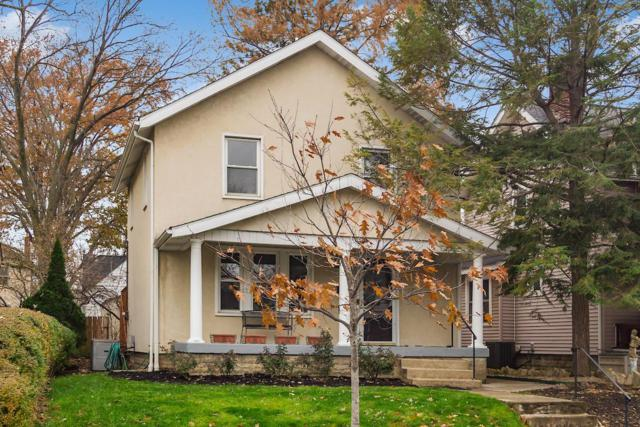 1229 Oxley Road, Grandview Heights, OH 43212 (MLS #218043187) :: RE/MAX ONE