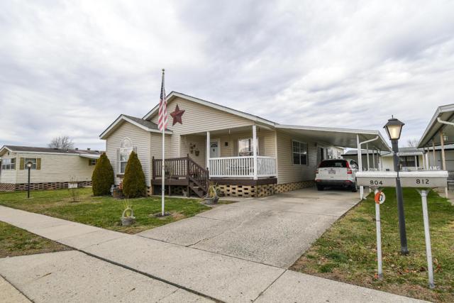 804 Youn Kin Parkway S, Columbus, OH 43207 (MLS #219000695) :: Signature Real Estate
