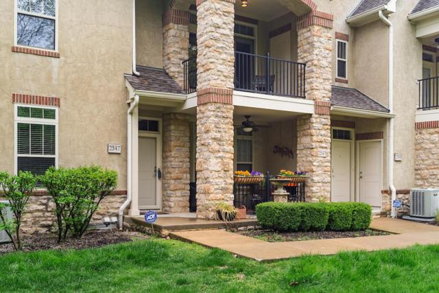 2347 Keep Place, Columbus, OH 43204 (MLS #219012790) :: RE/MAX ONE