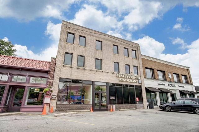 2525 E Main Street, Bexley, OH 43209 (MLS #219015297) :: Angel Oak Group