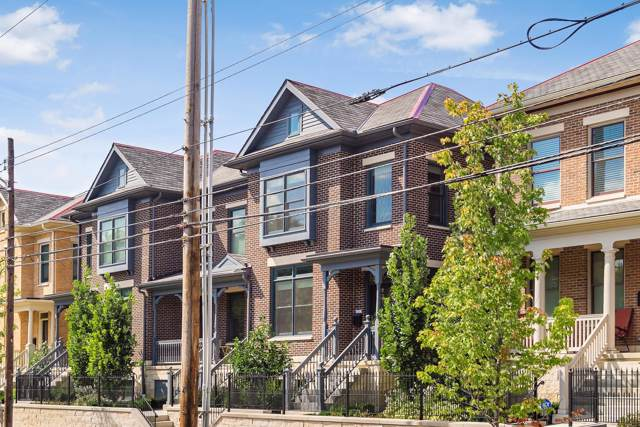 110 W Starr Avenue, Columbus, OH 43201 (MLS #219033141) :: RE/MAX ONE