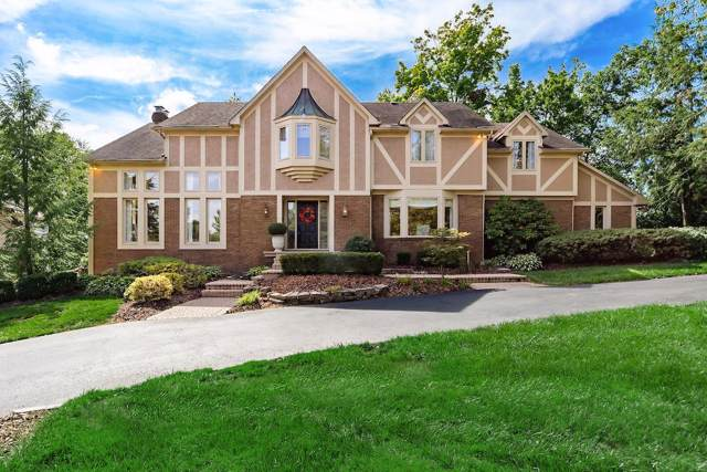 5945 Whittingham Drive, Dublin, OH 43017 (MLS #219034817) :: The Raines Group