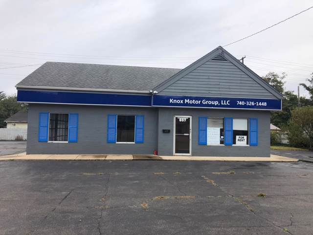 657 N Sandusky Street, Mount Vernon, OH 43050 (MLS #219037581) :: Sam Miller Team