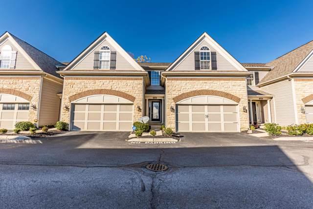 2366 Village At Bexley Drive, Columbus, OH 43209 (MLS #219040498) :: Signature Real Estate