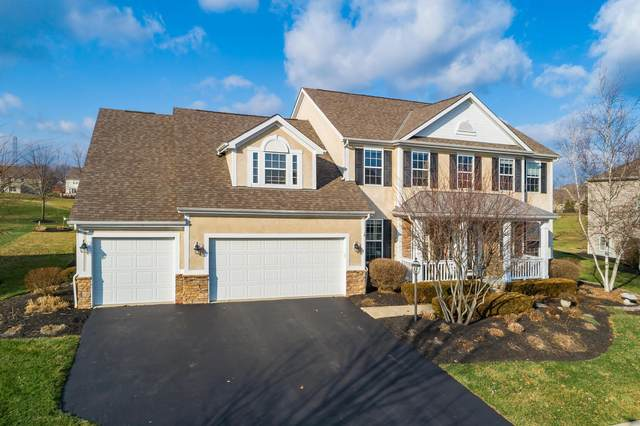 7531 Polo Lane, Powell, OH 43065 (MLS #220001481) :: RE/MAX ONE