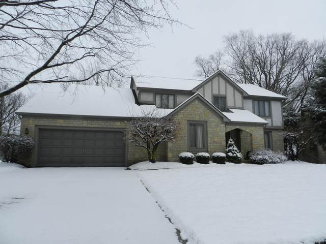 692 Glacier Pass, Westerville, OH 43081 (MLS #220004367) :: RE/MAX ONE
