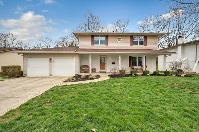 381 Lyncroft Drive, Gahanna, OH 43230 (MLS #220009727) :: Signature Real Estate