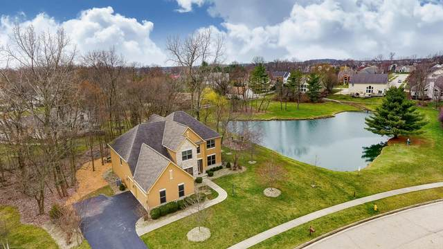 2566 Aikin Circle S, Lewis Center, OH 43035 (MLS #220010014) :: The Clark Group @ ERA Real Solutions Realty
