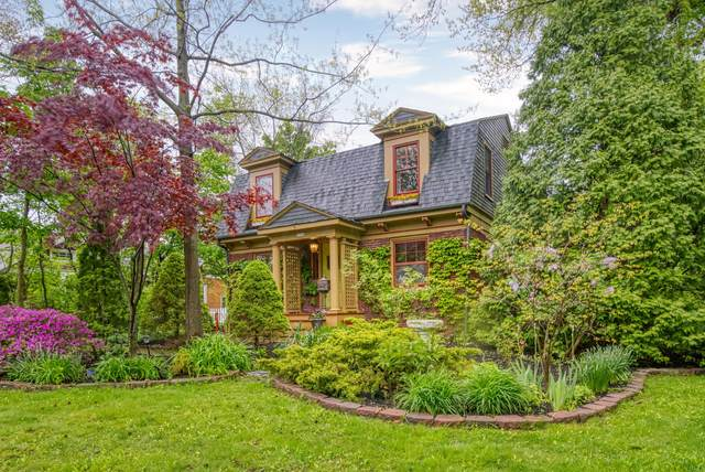 1158 Oakland Avenue, Columbus, OH 43212 (MLS #220014157) :: The Willcut Group