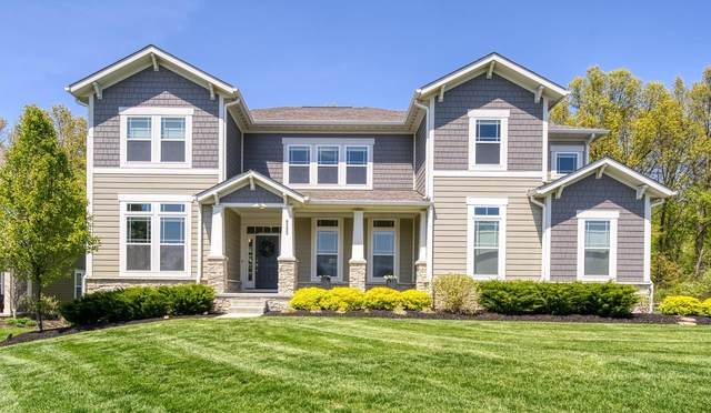 8392 Holmesdale Place, New Albany, OH 43054 (MLS #220014999) :: Signature Real Estate