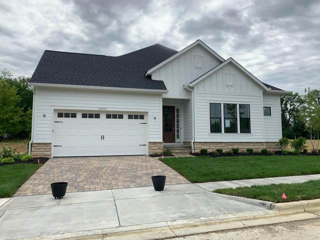 5937 Victory Lane, Westerville, OH 43082 (MLS #220020507) :: The Raines Group