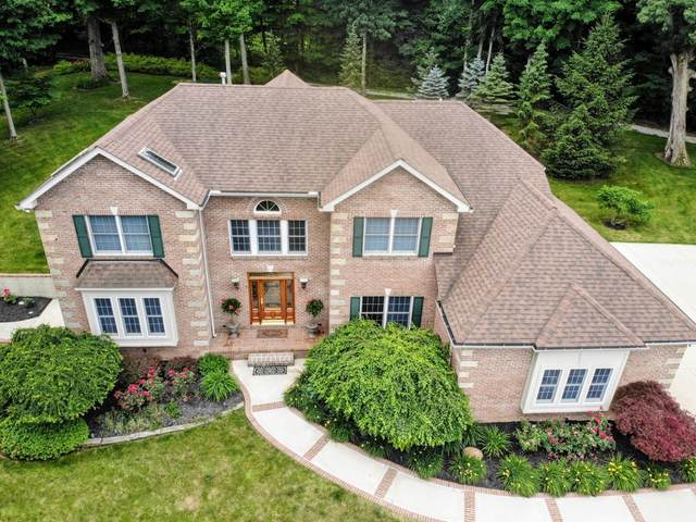 1401 Hickory Ridge Drive NW, Lancaster, OH 43130 (MLS #220020656) :: Susanne Casey & Associates