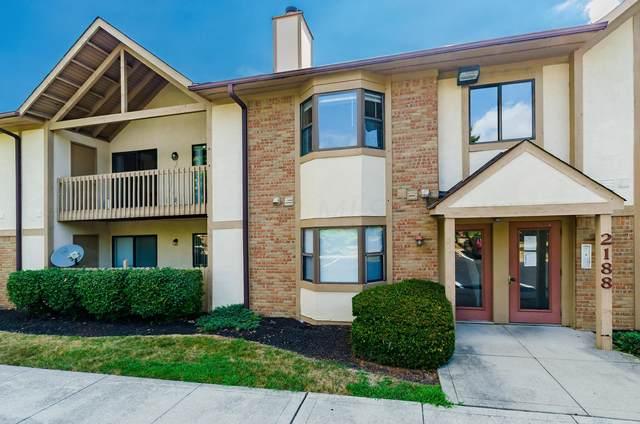 2188 Hedgerow Road 2188E, Columbus, OH 43220 (MLS #220023880) :: The KJ Ledford Group