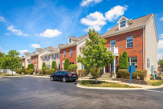 5760 High Rock Drive, Westerville, OH 43081 (MLS #220027115) :: Core Ohio Realty Advisors