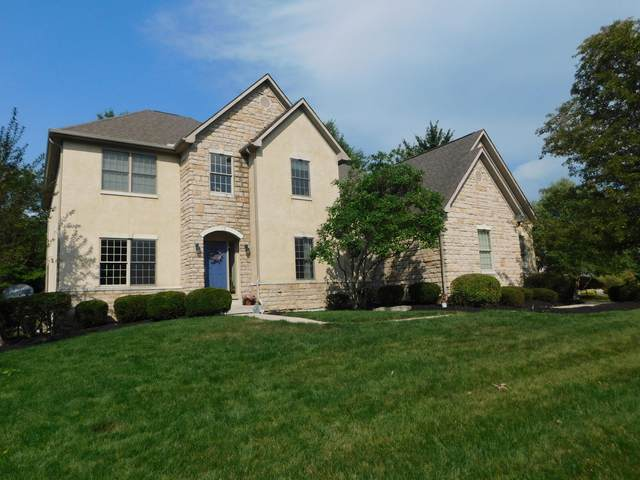8659 Rutherford Estates Court, Powell, OH 43065 (MLS #220029482) :: RE/MAX ONE