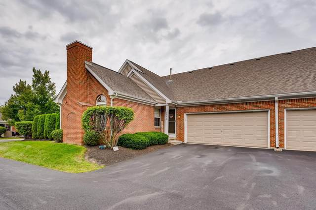 5940 Glenvillage Dr., Dublin, OH 43016 (MLS #220029872) :: 3 Degrees Realty