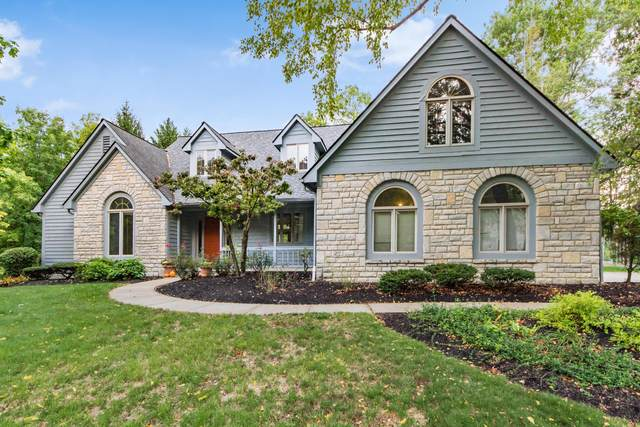 379 Inglewood Drive, Westerville, OH 43081 (MLS #220030386) :: Berkshire Hathaway HomeServices Crager Tobin Real Estate