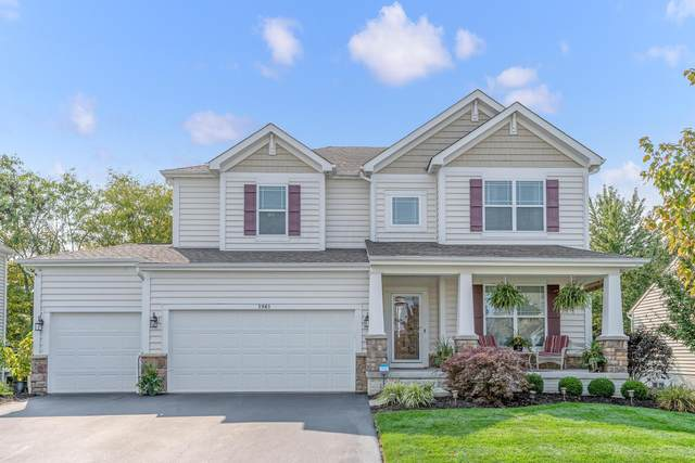 1961 Tournament Way, Grove City, OH 43123 (MLS #220035302) :: The Holden Agency