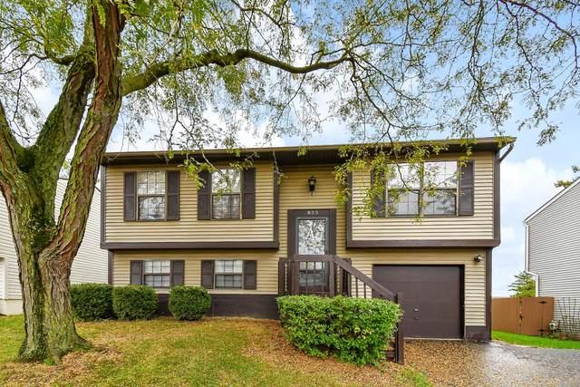 833 Lydie Court #222, Worthington, OH 43085 (MLS #220037228) :: CARLETON REALTY