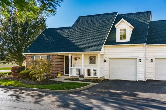 657 Concord Village Circle, Johnstown, OH 43031 (MLS #220038968) :: CARLETON REALTY