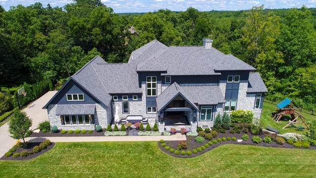 1370 Loch Lomond Place, Powell, OH 43065 (MLS #220043800) :: Core Ohio Realty Advisors