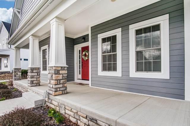 10641 Arrowwood Drive, Plain City, OH 43064 (MLS #221000568) :: Susanne Casey & Associates