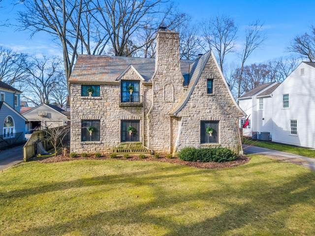 2661 Berwyn Road, Upper Arlington, OH 43221 (MLS #221000910) :: Signature Real Estate