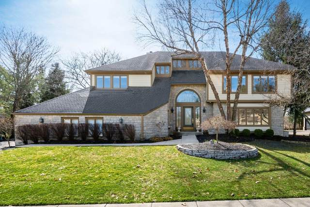 5137 Chaffinch Court, Dublin, OH 43017 (MLS #221004561) :: MORE Ohio